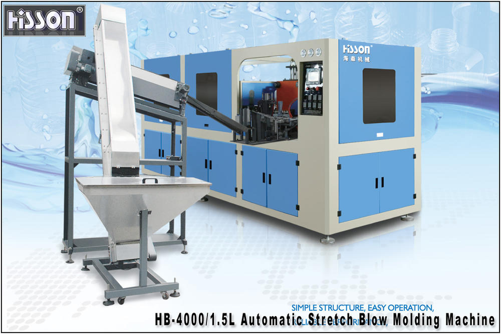HB-A4000 4-cavity automatic blow molding machine for PET bottles