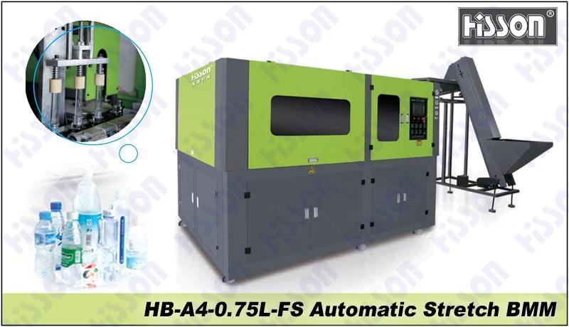 HB-A4-0.75L-FS 4-cavity automatic blow molding machine