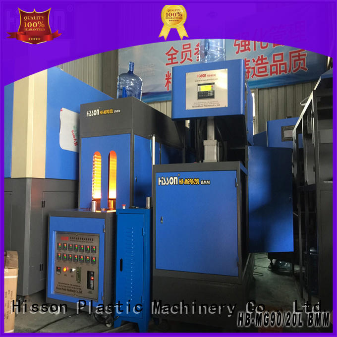 Hisson stretch pet preform machine suppliers factory